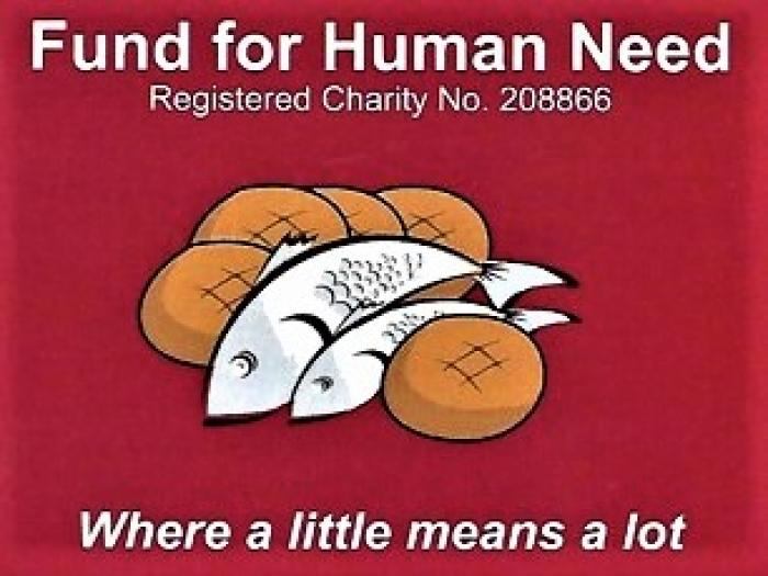 fundforhumanneed
